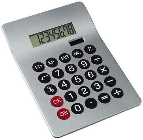 calculadora dual plata calculadora de sobremesa electr nica cat logos calculadoras. Black Bedroom Furniture Sets. Home Design Ideas